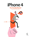 iPhone 4 The Friendly Manual